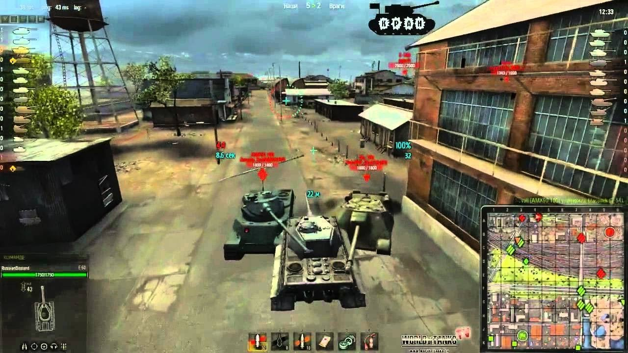 Моды world of tanks 8 8 скачать