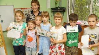Занятия английским для детей 6-8 лет