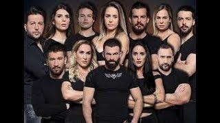 SURVİVOR ALL STAR 2018 İLK HAFTA PUAN DURUMU (ŞOK)