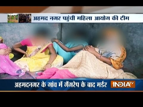 Gangrape Panic Forces Girls to Remain Indoors in Ahmednagar, Maharashtra