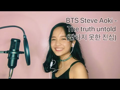 BTS ft. Steve Aoki - The truth untold cover || JELLYN CHLOE