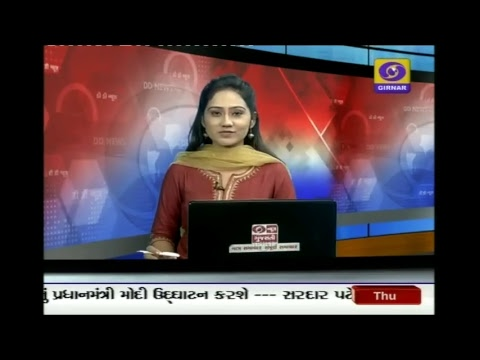 LIVE Mid Day News at 1 PM | Date: 17-01-2019