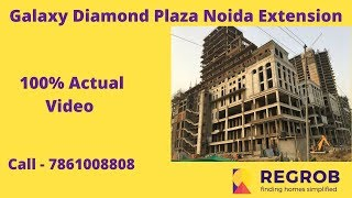 Galaxy Diamond Plaza Noida Extension | Call - 7861008808 | Actual Video | August 2018