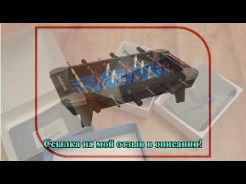 Настольная игра Partida Настольный Футбол Carbon 70 20415