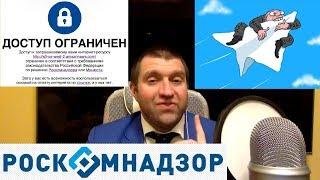 Дмитрий ПОТАПЕНКО - BREAKING NEWS: Роскомнадзор против всех. Павильоны в Красноярске