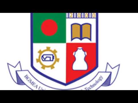 top textile university in bd