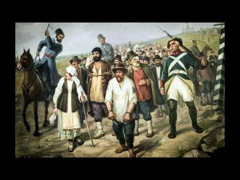 История России: феномен крепостного права