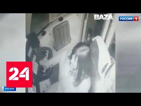 Трамвайный таран: в столкновении оказался виноват телефон - Россия 24