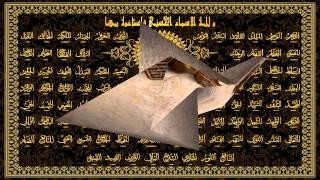 Allah ho, Allah ho Allah (remix) punjabi kalam by Sain Zahoor