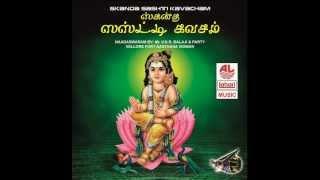 Neelamayileri - Skanda Sasti Kavacham (Lord Murugan songs)