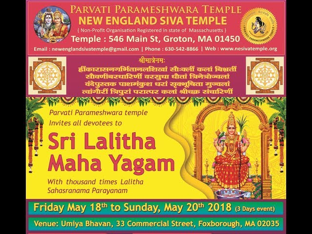 Sri Lalitha Maha Yagam 2018 - Invitation
