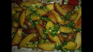 Запеченый картофель.Жареный картофель.