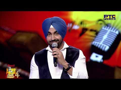Ravinder Grewal | Live Performance | Semifinal 03 | Voice Of Punjab Chhota Champ 4