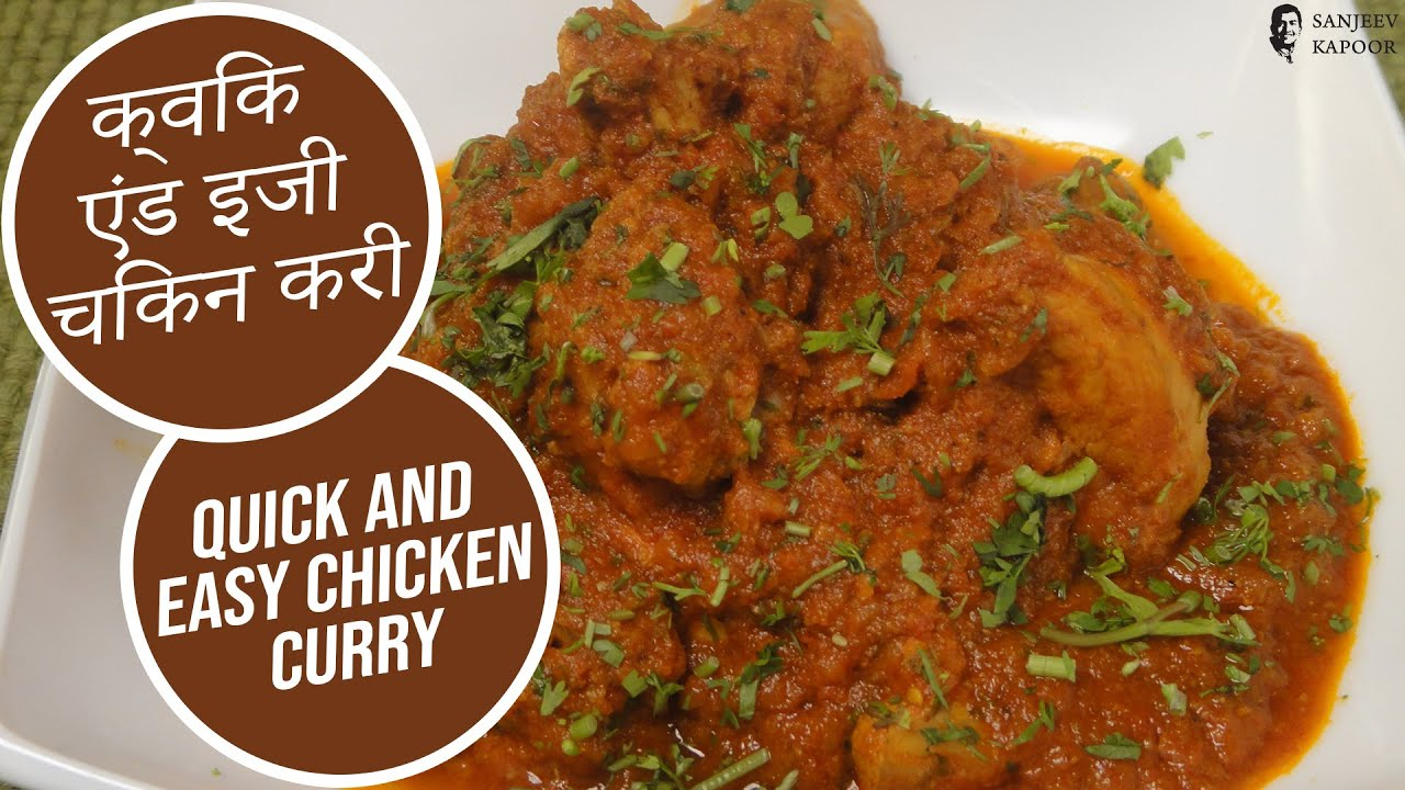 Quick and easy chicken curry youtube quick and easy chicken curry forumfinder Choice Image