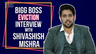 Bigg Boss 12 evicted contestant Shivashish Mishra on his relationship with Jasleen Matharu