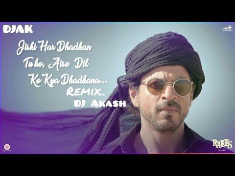 Zalima Raees.. New song 2017 remix  by DJ aKaSH song