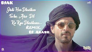 Zalima Raees.. New song 2017 remix  by DJ aKaSH song