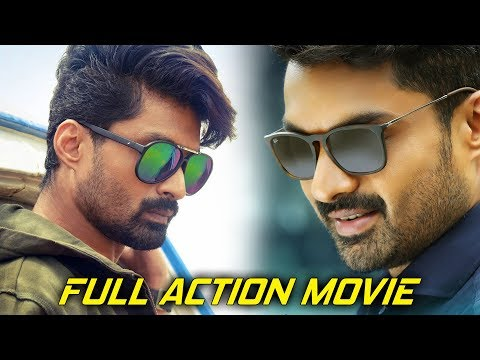 Kalyan Ram Super Hit Action Telugu Full HD Movie | Kalyan Ram | Sana Khan | Theatre Movies