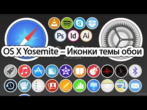 Apple Россия Официальный сайт