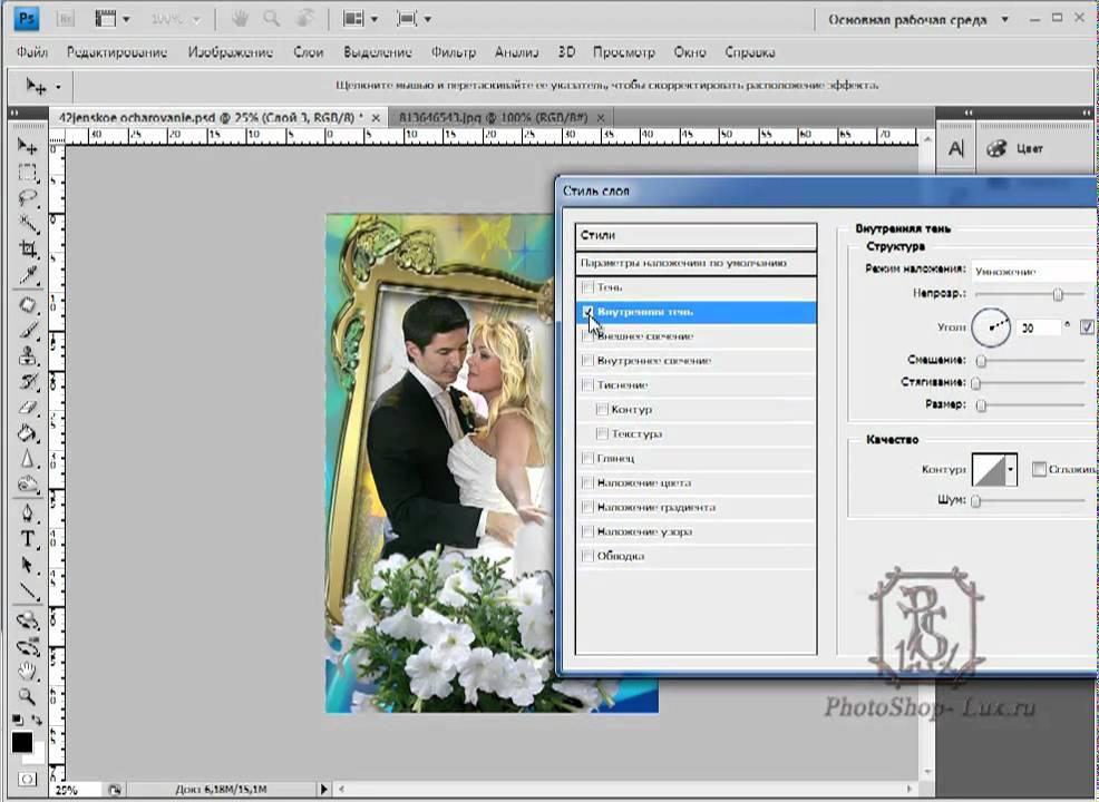 Как вставить фото в PSD рамку - YouTube