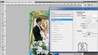 Как вставить фото в PSD рамку