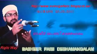 USTHAD BASHEER FAISI DESHAMANGALAM     LIVE 20-05-2015