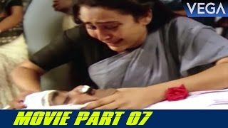 Sukhamo Devi Movie Part 7 || Sukhamo Devi Movie Parts