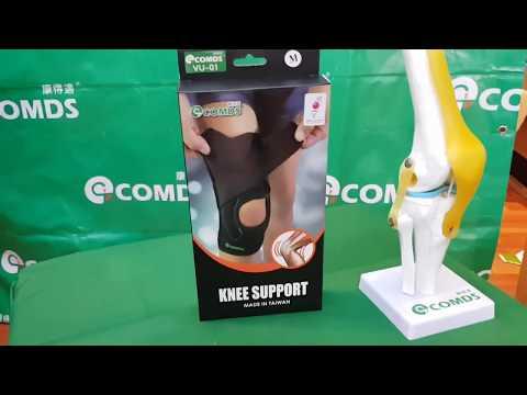 【康得適-COMDS】X型加壓護膝 MIT微笑標章認證