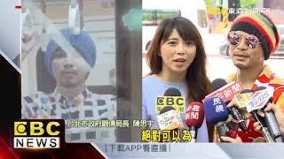 黃明志拍攝觀光短片 幽默宣傳台北好去處