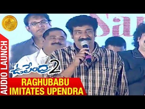 Raghubabu Speech | Upendra 2 Audio Launch | Upendra | Kristina Akheeva | Gurukiran | Uppi 2 | LNP