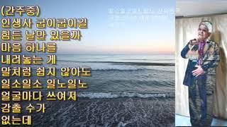 일소일소일노일노,신유원곡,금영59260,태진38256,…