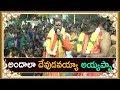 అందాలా దేవుడవయ్యా అయ్యప్పా  || Ayyappa Swamy Telugu Devotional Songs |Markapuram Srinu