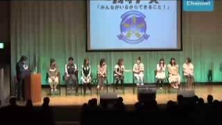 http://anime.webnt.jp/monthly-pickup/200904-issue/ イベント「みんながいるからできること!」 前編 (今ここ) ...