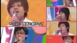 【神曲】ハモネプ ジュブナイル 感動の曲 3選 #恋におちて #カブトムシ...