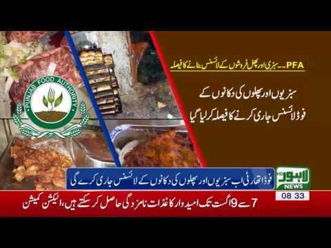 PFA now to release licenses to fruit, vegetables dealers