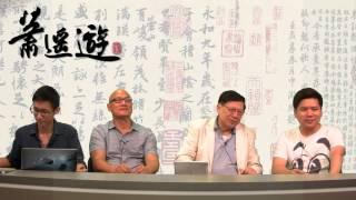 中美股市大跌,香港股市打回原型〈蕭遙遊〉2015-08-20 a