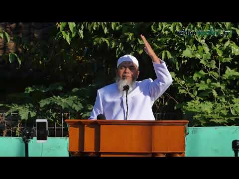 Pastikan Langkahmu (Khutbah 'Idul Fitri 1439 H) - Ustadz Afifi Abdul Wadud, BA.