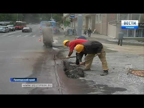 Владивостокцы две недели без горячей воды - город готовится к отопительному сезону