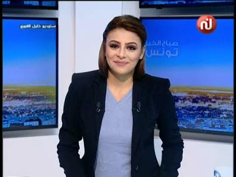 Nessma Tv : Sbah Elkhir Tounes Du Mardi 23 Janvier 2018