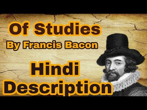 what is bacon in hindi