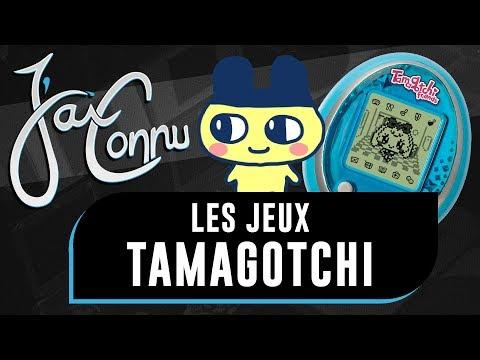 J'ai connu... le TAMAGOTCHI ! | CHRONIQUE