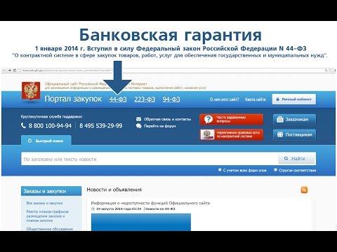 ПИФы Сбербанка — доходность, отзывы об УК Сбербанк