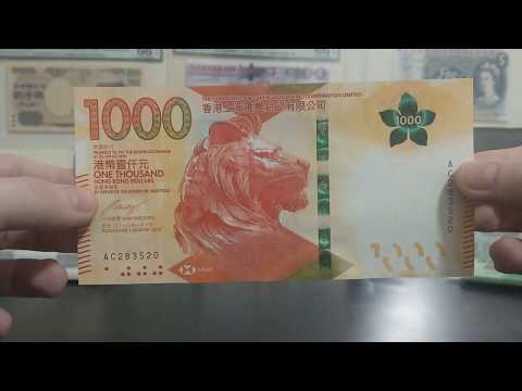 New Hong Kong Dollars