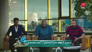حصريا لـ MBC مصر .. مجدي عبدالغني في أول ظهور بعد هزيمة المنتخب وتحطيم أسطورة هدفه في كأس العالم