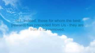 Mishary Rashid Al Afasy - Surah 21 Al-Anbiya (The Prophets) - Complete with English Translation