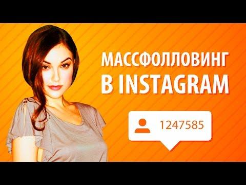 Mobile reviewcom Несколько нужных программ для Instagram