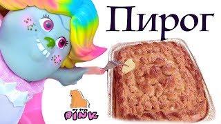 РУМ ТУР ПО КУХНЕ + ПИРОГ С КАРТОШКОЙ ОТ ТИХОНИ СВОИМИ РУКАМИ! #Мультик Тролли - #Food с My Toys Pink