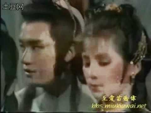 So Luu Huong va Nguoi doi - 1998