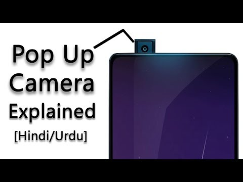 Pop Up Camera Explaind (Hindi)