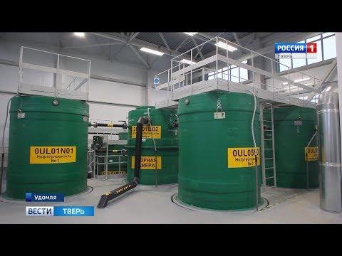 Калининская атомная станция представила отчет о состоянии окружающей среды в Удомле